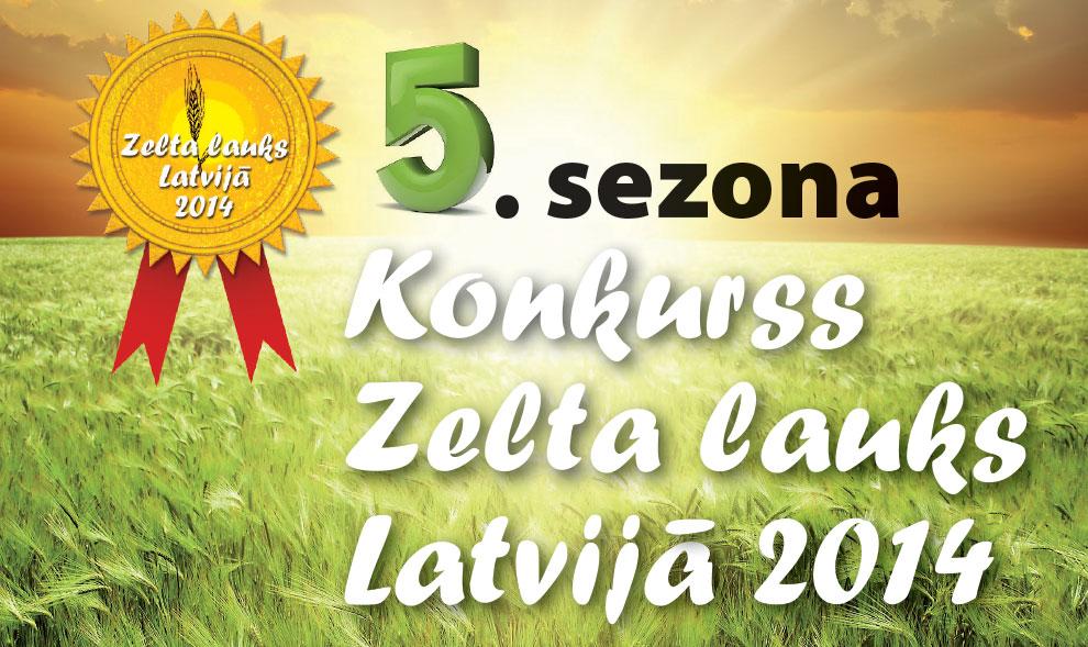 ZL2014-logo1